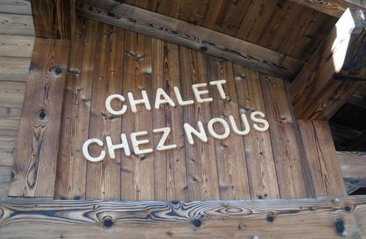 Resort carousel chalet chez nous   sign